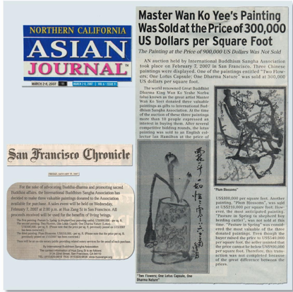 Master Wan Ko Yee's (H.H. Dorje Chang Buddha III) Painting Was Sold at the Price of 300,000 US Dollars per Square Foot