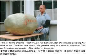頂聖如来 H.H.第三世多杰羌佛的聖量