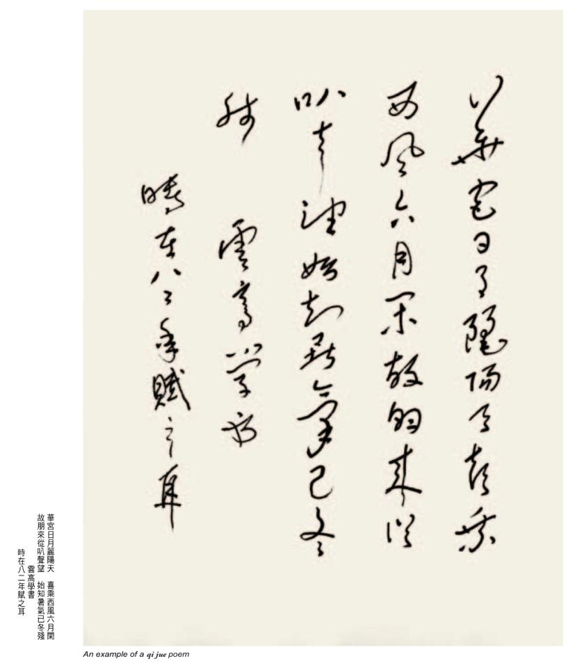 H.H.第三世多杰羌佛 五明展顯
