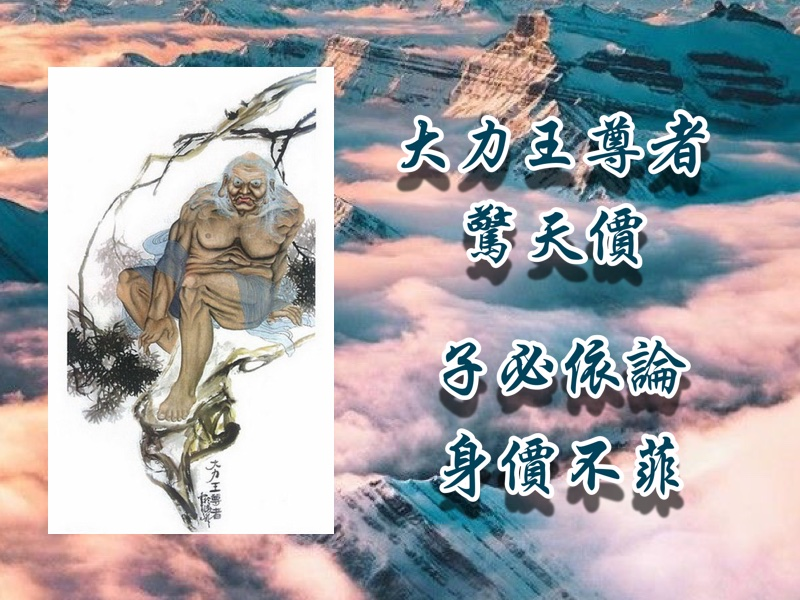 義雲高(H.H.第三世多杰羌佛)