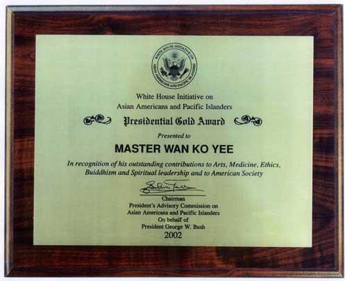 2002年義雲高大師獲頒美國總統金牌獎章