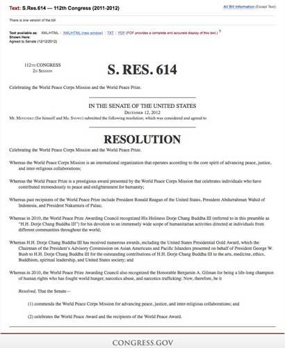 美國國會參議院第614號決議:正式用H.H.加冠於第三世多杰羌佛