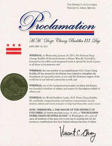 """美國首都華盛頓D.C.市葛瑞市長宣布2011年1月19日為""""第三世多杰羌佛""""日"""