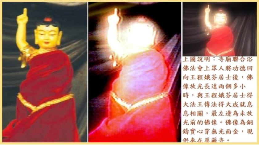 義雲高大師(HH.第三世多杰羌佛)
