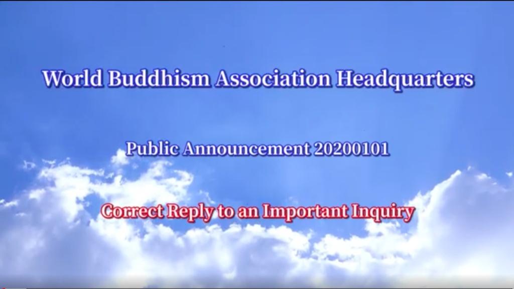 World Buddhism Association Headquarters